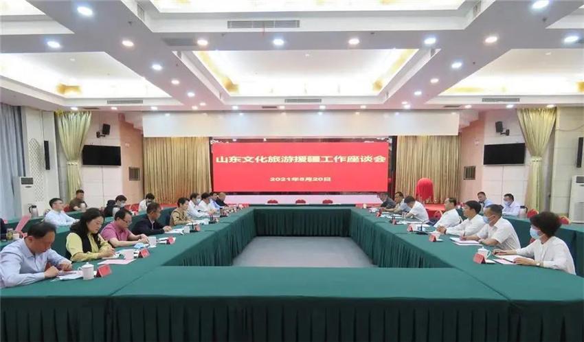山东文化旅游援疆工作座谈会暨合作框架协议签署仪式在喀什举行