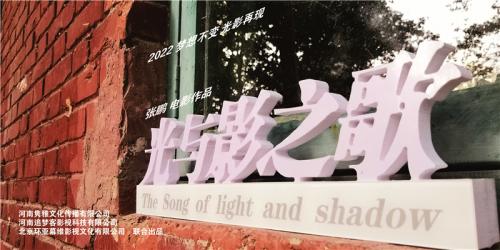 09 光与影之歌 - 窗外的世界.jpg