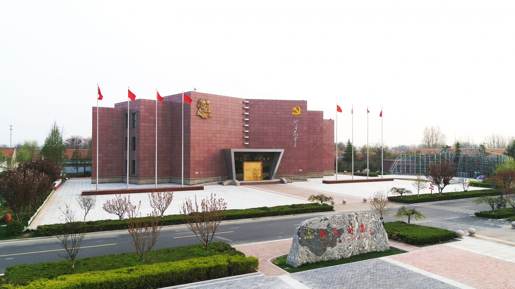 大王镇刘集后村:传承红色基因 办好为民实事