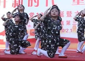 """孩子的节日孩子做主!龙口幼儿园别开生面庆祝""""六一儿童节"""""""