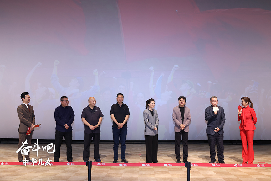 首部4K大型音乐舞蹈史诗电影 《奋斗吧 中华儿女》在京首映