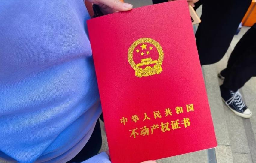 """东营市""""交地即拿证""""首个不动产权证书在东营港经济开发区发出"""