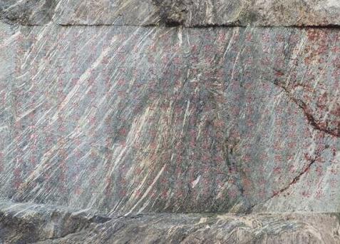 泰山重现《兰亭序》摩崖石刻