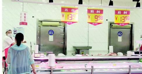 重回十元时代!潍坊猪肉价格一跌再跌 市民不再囤肉