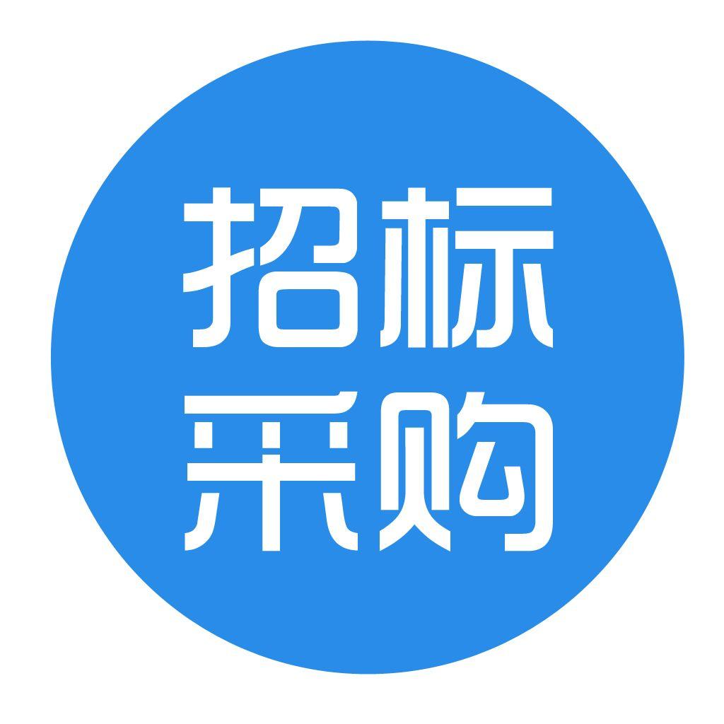 占地72.75亩 淄博这个重大项目开始招标