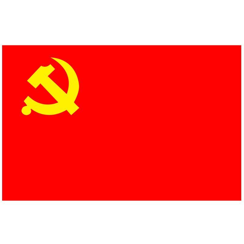 國務院新聞辦發表《中國新型政黨制度》白皮書