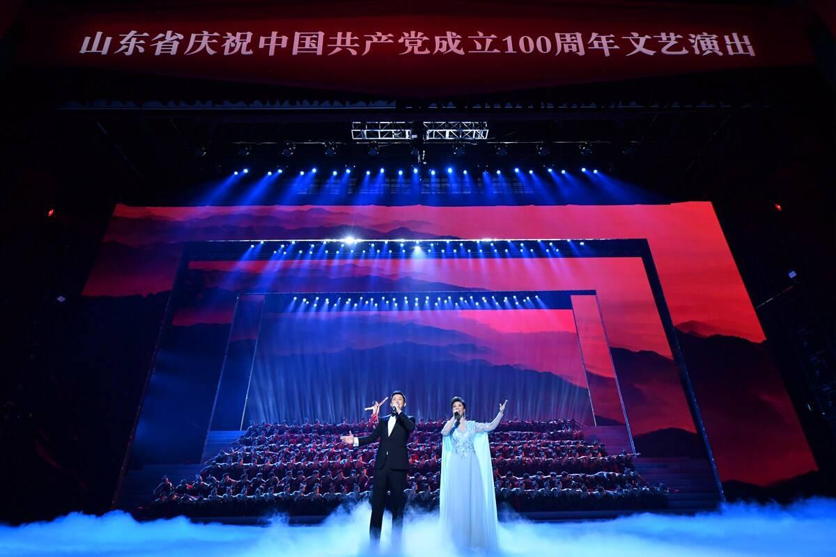 组图|精彩瞬间展现豪情壮志!山东省庆祝中国共产党成立100周年文艺演出济南上演