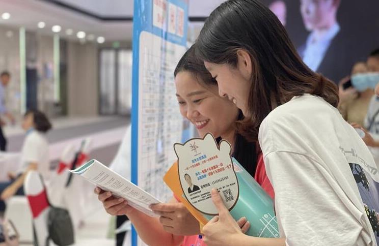 2021年直通山东高考大型招生咨询会菏泽专场举行