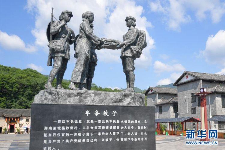 (新华全媒头条·小康圆梦·图文互动)(9)恢宏史诗耀千秋——写在中国共产党带领中国人民全面建成小康社会之际
