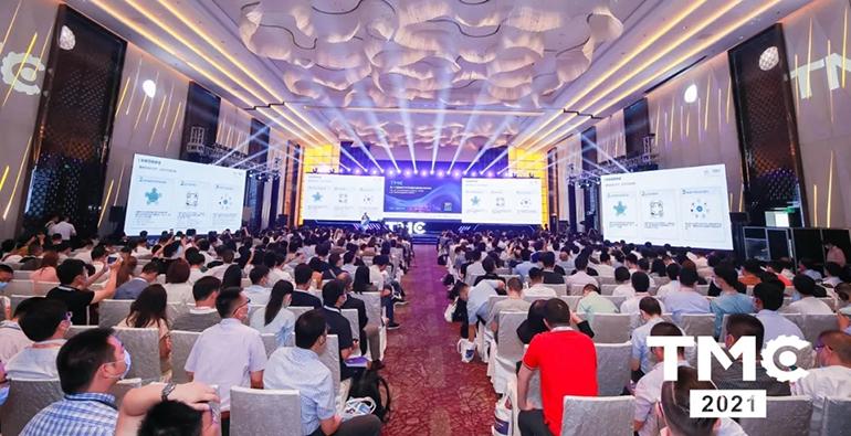 TMC2021于上海開幕