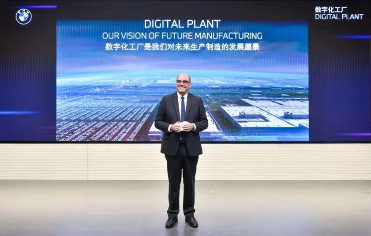 创新数字科技驱动生产 华晨宝马打造未来数字化工厂