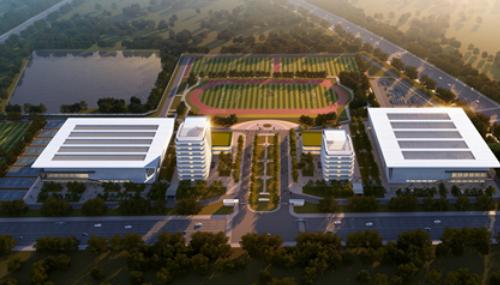 好消息! 国家足球、篮球学院计划今年12月底前开工建设