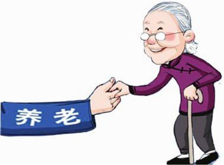 全力推动养老事业和养老产业协调发展