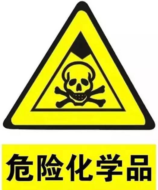 枣庄市危险化学品安全生产信息化建设会议召开