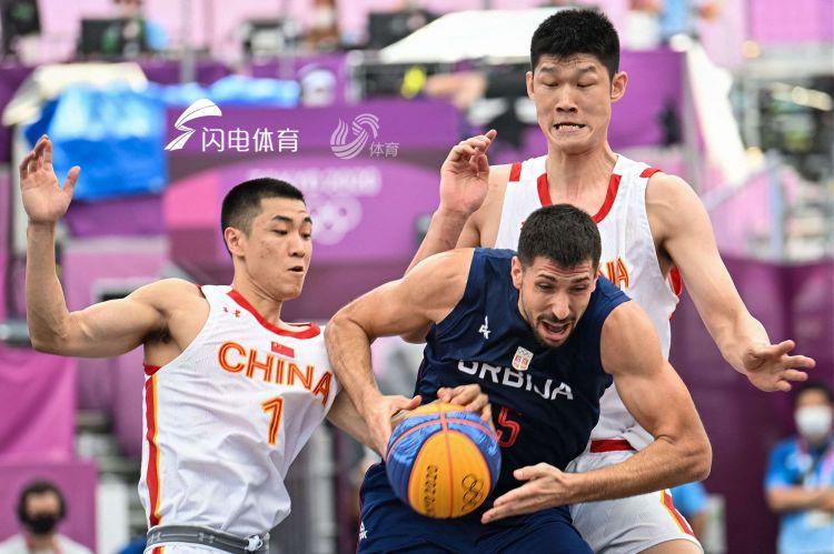 《【迅达平台代理怎么注册】三人男篮小组赛 中国队13-22不敌塞尔维亚》