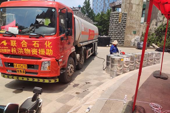 东营港经济开发区爱心企业:驰援郑州 助力排涝