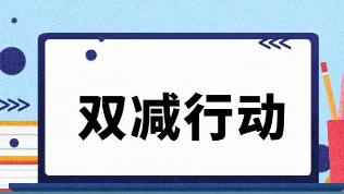 潍坊15个县市区发布公告停止学科类培训机构审批