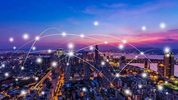 促进数字经济向更高水平发展