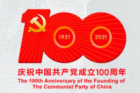"""习近平""""七一""""重要讲话中的党史"""