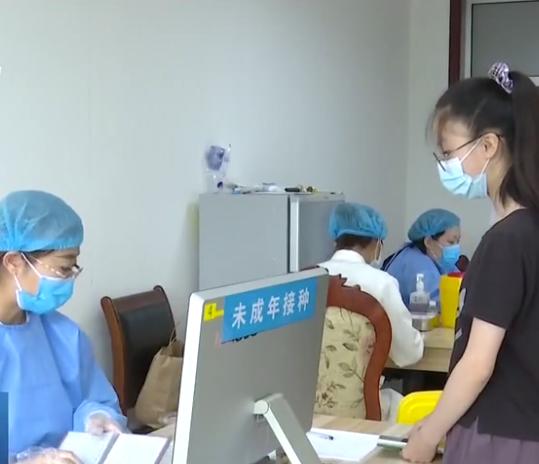 寿光启动12-14岁青少年新冠病毒疫苗接种工作