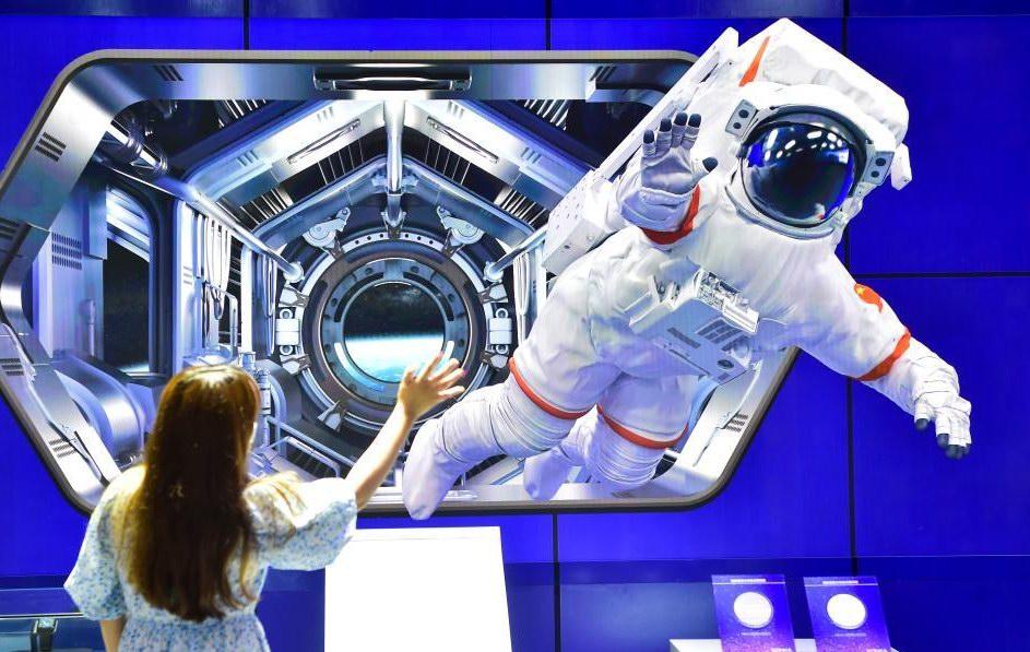 探馆2021中国国际智能产业博览会