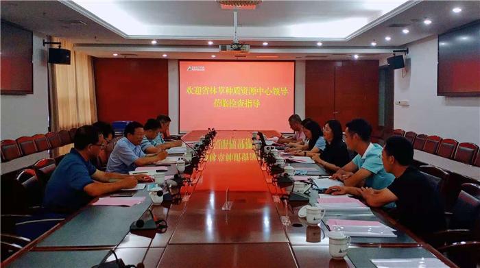 山东省林草种质资源中心领导到东营职业学院调研指导