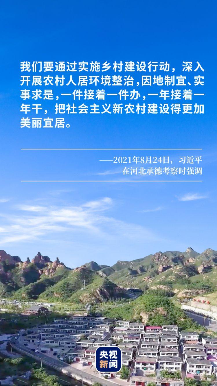 《【迅达娱乐平台代理】和人民在一起丨繁华的城市 繁荣的农村》
