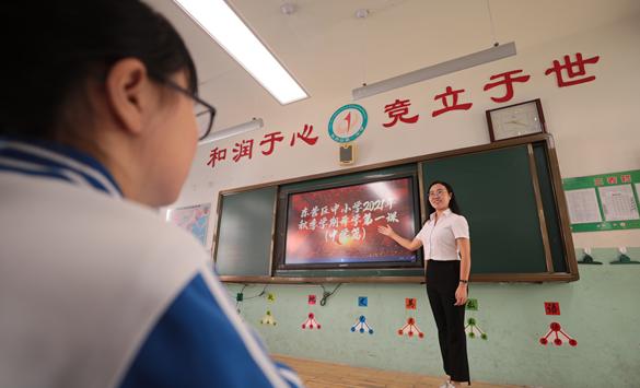 """请党放心 强国有我——东营市""""开学第一课""""从党史学习教育开始"""