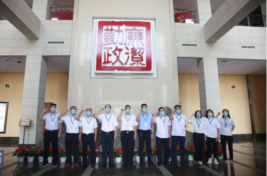 东营移动综合党支部到市廉政教育中心参观