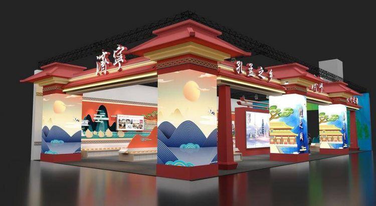 第二届文旅博览会开幕在即,济宁将带来千余种文旅精品