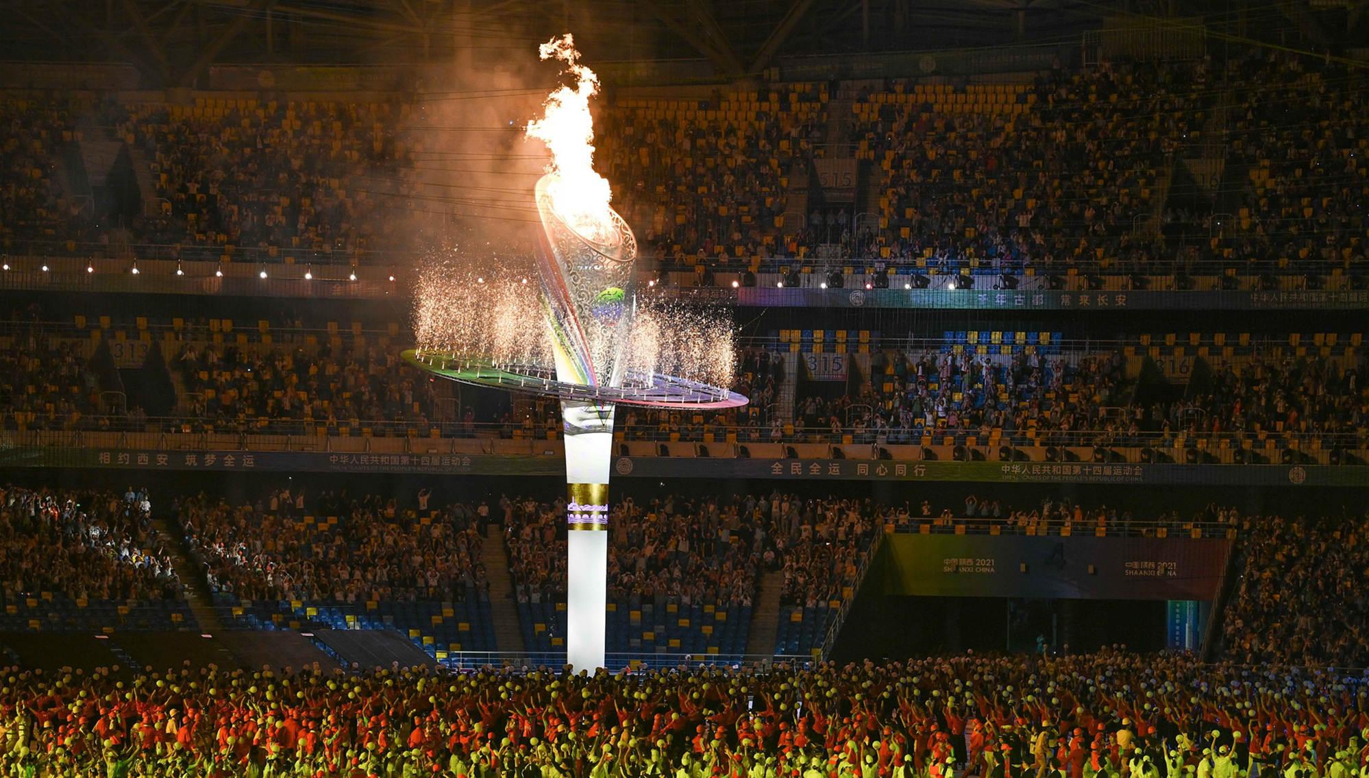 第十四届全运会开幕