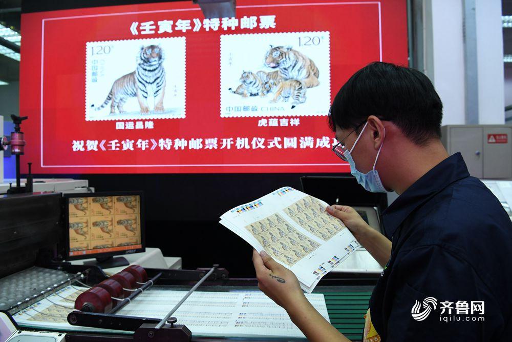 20210916中国邮政《壬寅年》特种邮票印刷开机仪式在京举行 (3)