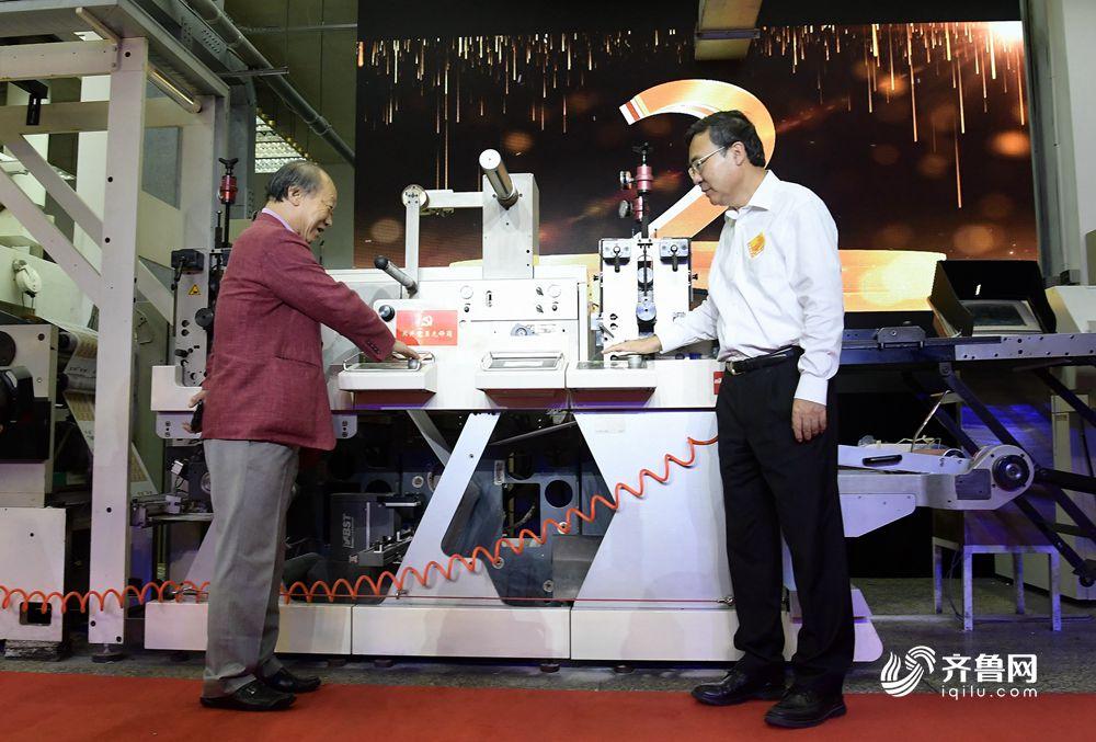20210916中国邮政《壬寅年》特种邮票印刷开机仪式在京举行 (4)