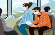 中秋、国庆假期出游 这些防疫最新消息你需要了解