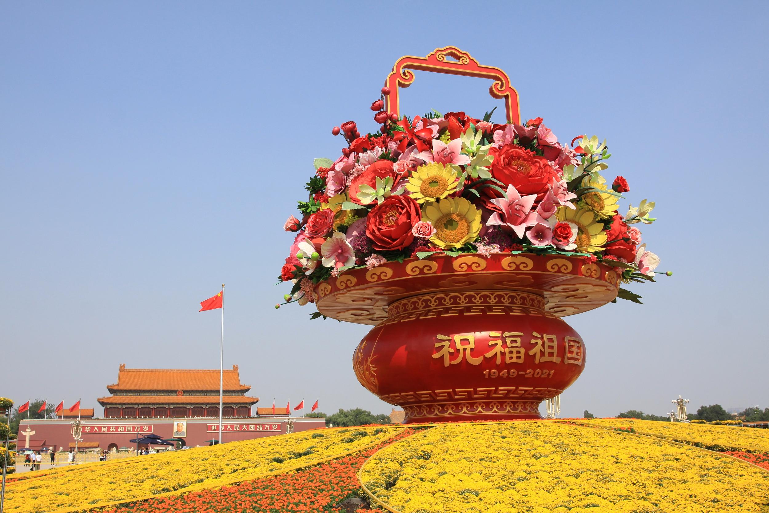 """祝(zhu)福祖國""大(da)花籃亮(liang)相(xiang)天安(an)門廣場"