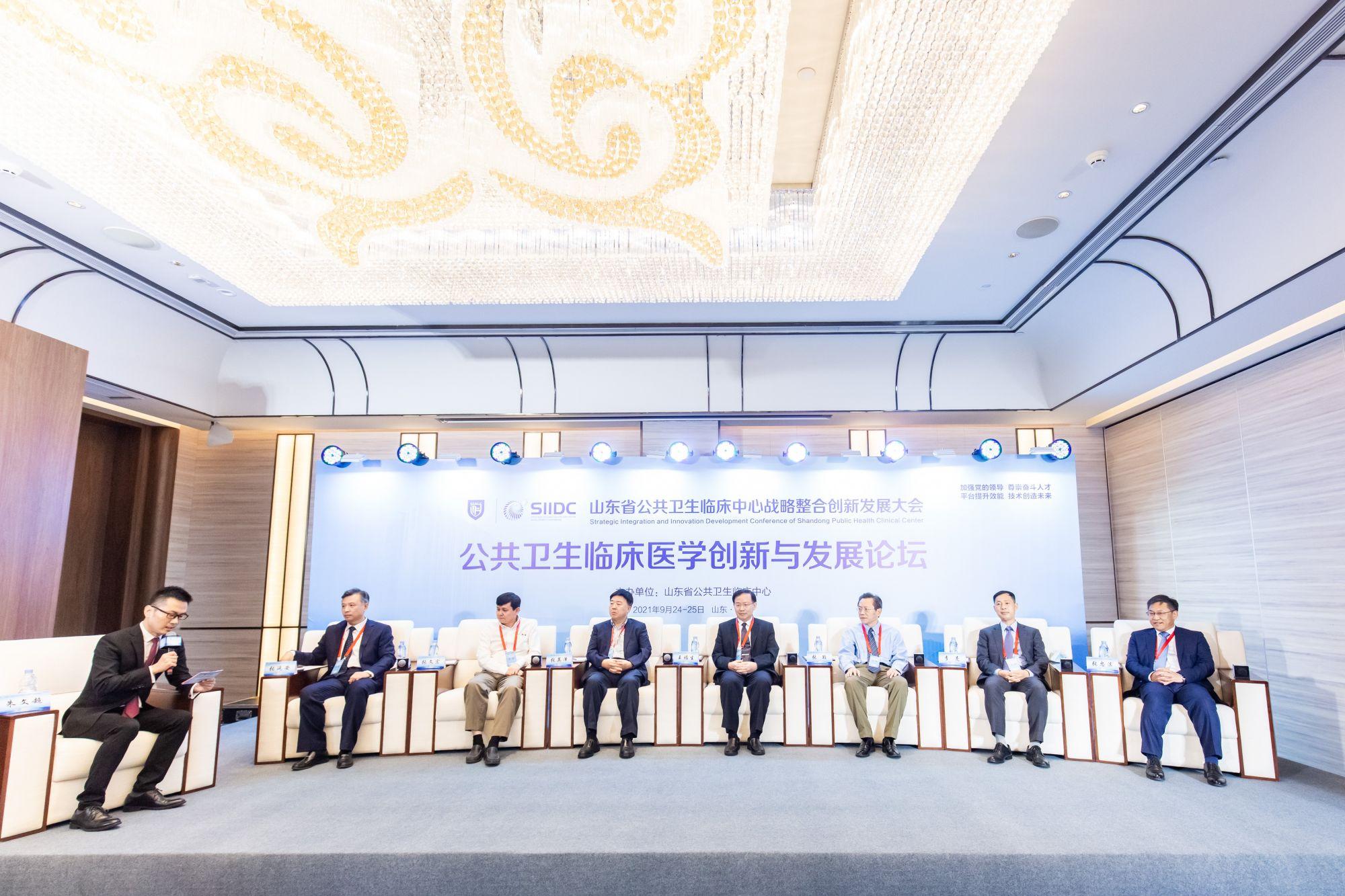 """对话、分享、创新 """"公共卫生临床医学创新与发展""""论坛在济南召开"""