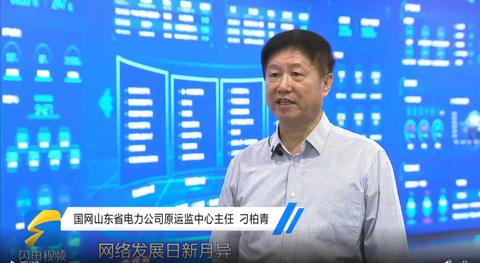 刁柏青:练就过硬防护本领 构筑网络安全坚固长城