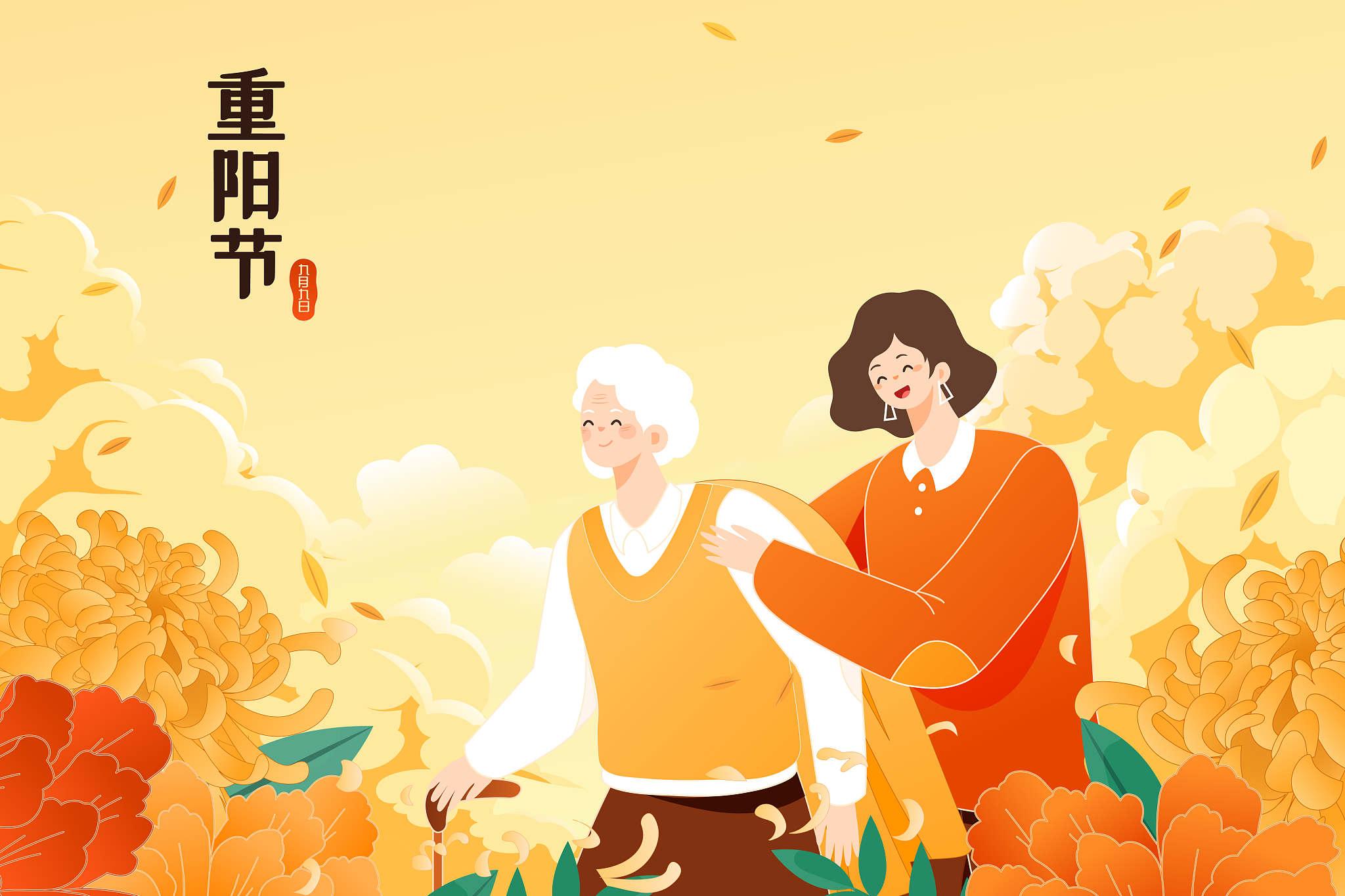 """爱在重阳:转给家里老人,这九种""""关爱""""都是骗局"""