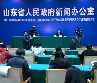 2016年全省市场主体发展情况新闻发布会