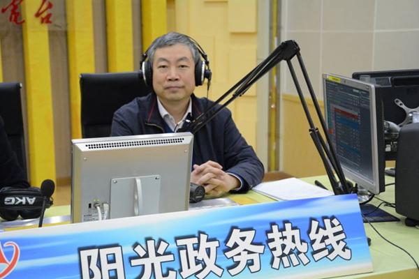 山東省海洋與漁業廳做客《陽光政務熱線》