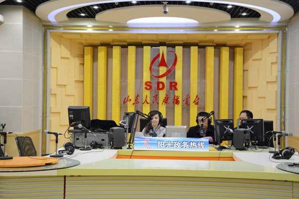 山東省司法廳 旅發委 人社廳做客《陽光追蹤》
