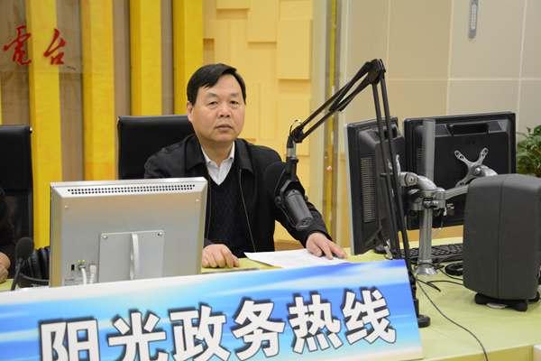 山东省环保厅做客《阳光政务热线》