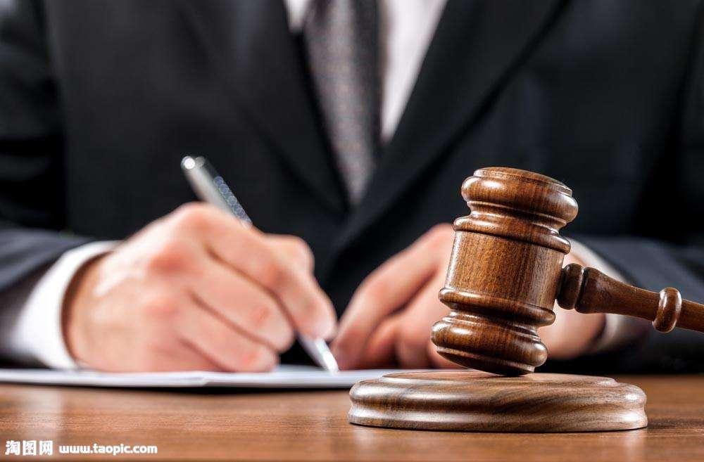 兰山法院庭审直播(二十九期)机动车交通事故责任纠纷