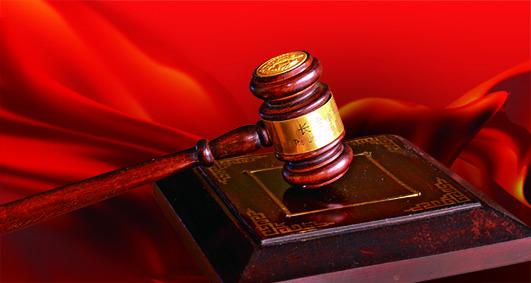 兰山法院庭审直播(三十二期)建设工程合同纠纷