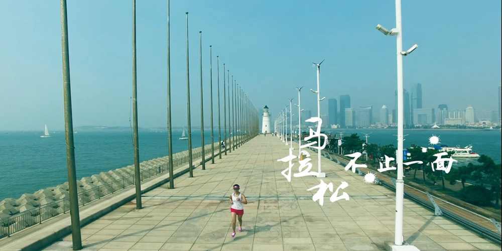 直播:嗨吗?海马!快看全球唯一海上大桥马拉松