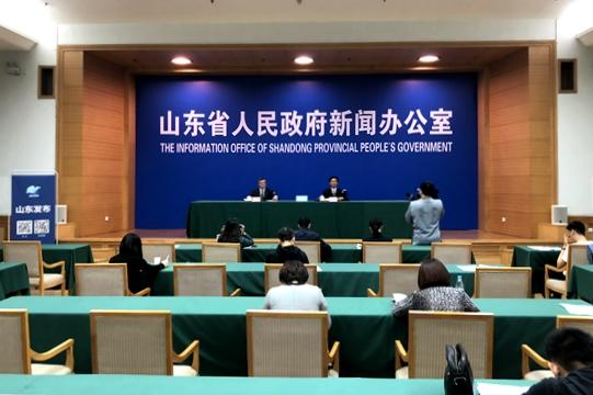山东省第十五届社会科学普及周活动新闻发布会