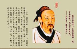 傅佩荣:孟子成语里的与人相处之道
