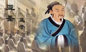 傅佩荣:孟子打开门窗与人为善