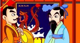 """孟子齐宣王""""私房史话"""" 称王愿望犹如""""缘木求鱼"""""""