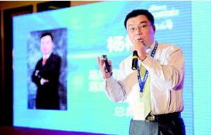 杨彬:互联网+三大战役